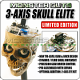 Monster Guts: 3-Axis Skull Elite - Limited Edition